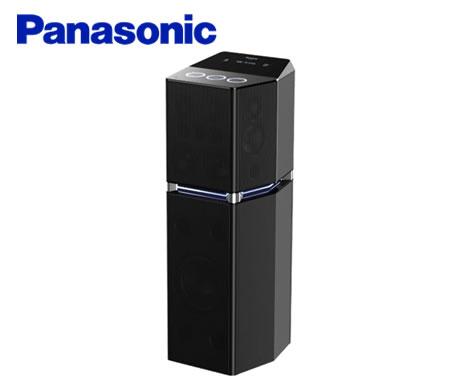 panasonic-minicomponente-onebox-sc-ua7-dlectro